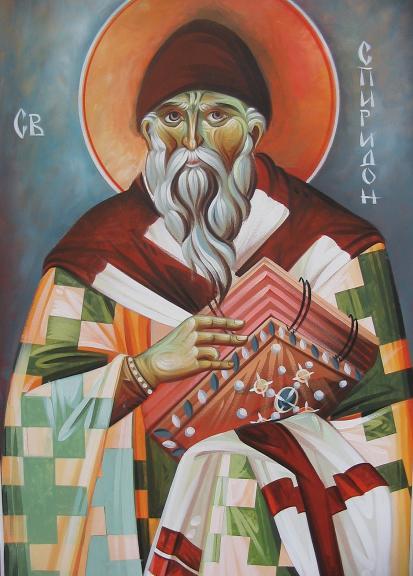 Sveti Spiridon